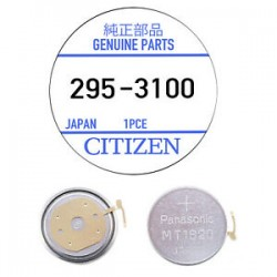 Citizen akumulator MT1620