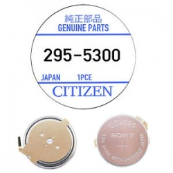 Citizen akumulator US2025